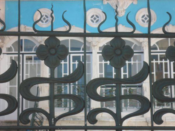 Detail from Museu de Arte Nova